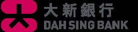 Dah Sing Bank Logo